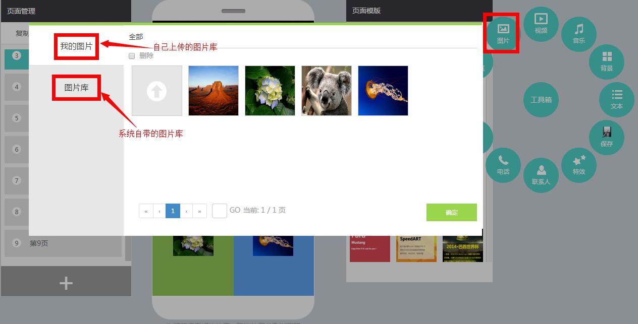 微信邀请函怎么制作_教你微信动态邀请函怎么制作